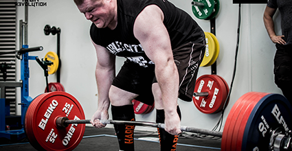 Iron Revolution Novice Powerlifting Competition 23rd October 2016